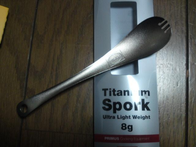 titaniumsporks.jpg