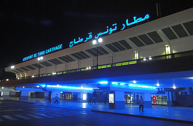 tunis-airport.png