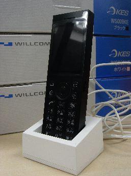 willcomnine3.JPG